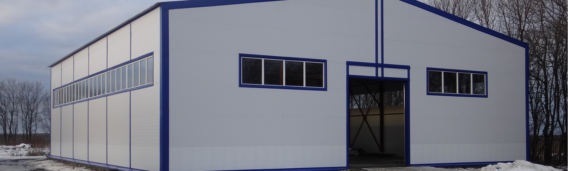 Промышленные объекты из SIP панелей