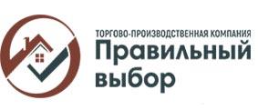 UralSip